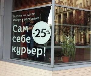 Витрина_Петроградка_Якитория (2)