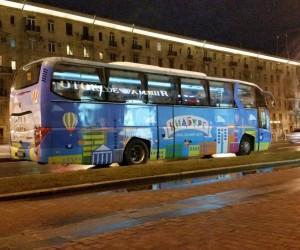 Полное брендирование автобуса_Кидбург