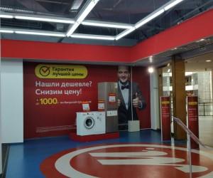 ТЦ Галерея - оформление магазина