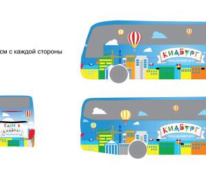 bus 1k10 КБ-01